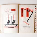 I librai antiquari ad Artelibro 2011: programma e catalogo