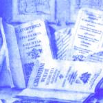 Antiche pagine. Mostra del libro e della stampa antichi e del '900
